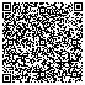 QR-код с контактной информацией организации № 6/2 ОБЩЕЖИТИЕ ТГУ
