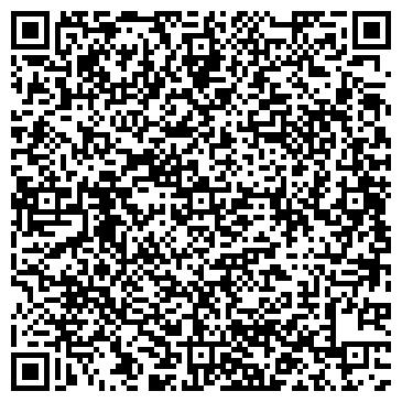 QR-код с контактной информацией организации ОБЩЕЖИТИЕ АК ТУЛЬСКИЙ ОРУЖЕЙНЫЙ ЗАВОД