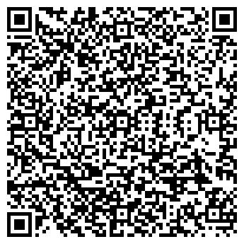 QR-код с контактной информацией организации ОБЩЕЖИТИЕ АК ЦНИИСУ