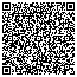 QR-код с контактной информацией организации ОБЩЕЖИТИЕ ТГУ