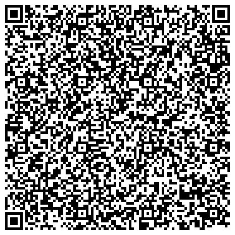 """QR-код с контактной информацией организации """"Тульский областной специализированный дом ребенка для детей с органическим поражением центральной нервной системы с нарушением психики №1"""""""