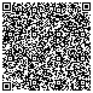 QR-код с контактной информацией организации ТУЛЬСКИЙ СПЕЦИАЛИЗИРОВАННЫЙ ДОМ РЕБЕНКА ОБЛАСТНОЙ ГУЗ