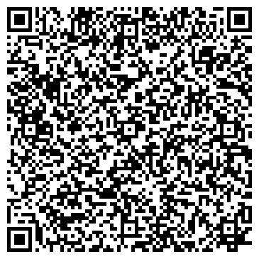 QR-код с контактной информацией организации СПЕЦИАЛЬНАЯ БИБЛИОТЕКА ДЛЯ СЛЕПЫХ ОБЛАСТНАЯ ГУ