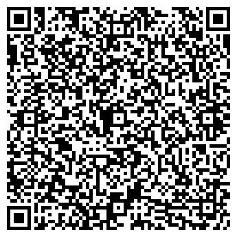 QR-код с контактной информацией организации ЭКЗОТАРИУМ ОБЛАСТНОЙ ГУК