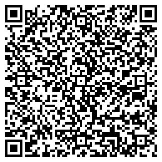 QR-код с контактной информацией организации ТУЛЬСКИЙ КУТЮРЬЕ