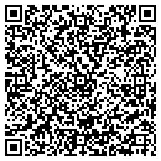 QR-код с контактной информацией организации ООО АРХСТРОЙПРОЕКТ