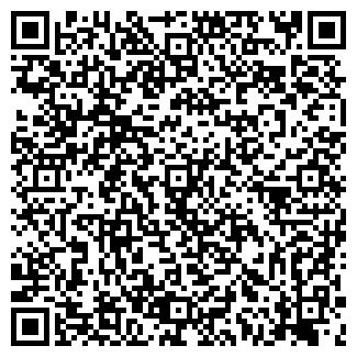 QR-код с контактной информацией организации ООО АС-СТРОЙ