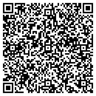 QR-код с контактной информацией организации ООО СОВДЕЛ-СТРОЙ