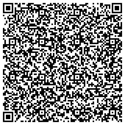 QR-код с контактной информацией организации БЮРО ГРАДОСТРОИТЕЛЬНОГО КАДАСТРА И ЗЕМЛЕПОЛЬЗОВАНИЯ ОБЛАСТНОЕ ПРЕДПРИЯТИЕ АРХИТЕКТУРНОГО ПРОЕКТИРОВАНИЯ