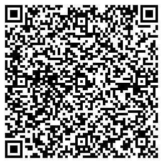 QR-код с контактной информацией организации ОПХ ТУТАЕВО
