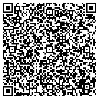 """QR-код с контактной информацией организации Аптека """"Максавит"""""""