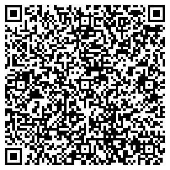 QR-код с контактной информацией организации <СпецОдежда>