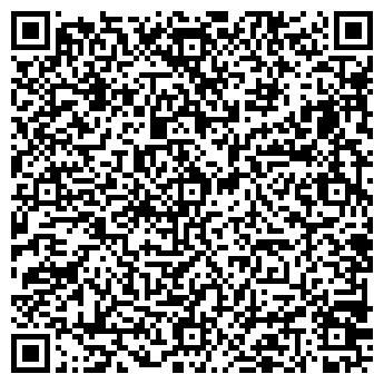 QR-код с контактной информацией организации ООО ДИАЛОГ