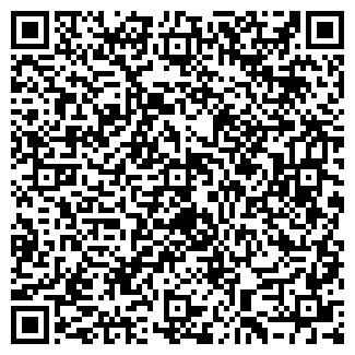 QR-код с контактной информацией организации ЗАО ФОРТУНА