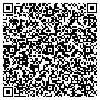 QR-код с контактной информацией организации «Тутаевский моторный завод»