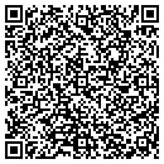 QR-код с контактной информацией организации «Экоокна»