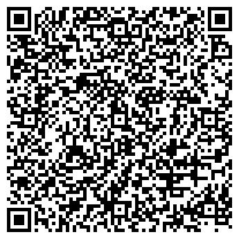 QR-код с контактной информацией организации ТОО УВАРОВСКАЯ НИВА