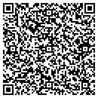 QR-код с контактной информацией организации НОВЫЙ ВЕК-УВАРОВО, ООО