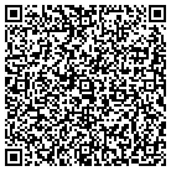"""QR-код с контактной информацией организации """"УРА"""""""