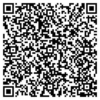 QR-код с контактной информацией организации КОЛХОЗ ИМ. НЕКРАСОВА