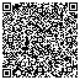 QR-код с контактной информацией организации ТОО БОГДАНКА