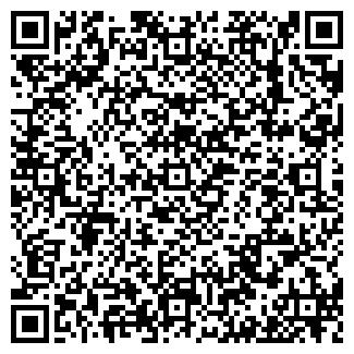 QR-код с контактной информацией организации ПОРЕЧЬЕ СПК