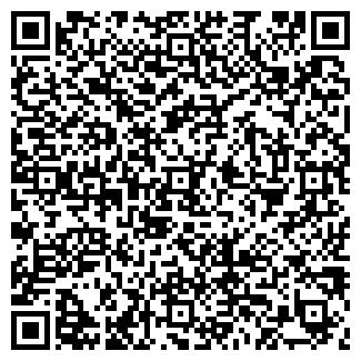 QR-код с контактной информацией организации КОЛИБРИКА
