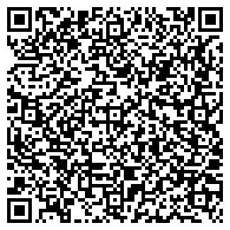 QR-код с контактной информацией организации ФГУК ЭЛЕКТРОСЕРВИС