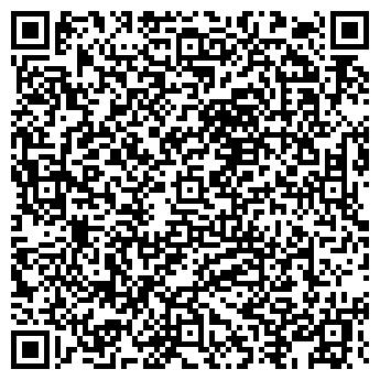 QR-код с контактной информацией организации УГЛИЧСКИЙ МАШЗАВОД