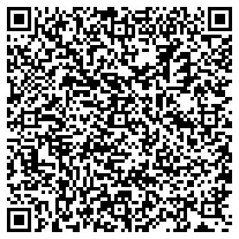 QR-код с контактной информацией организации ЕЛЯГИН Д. А.