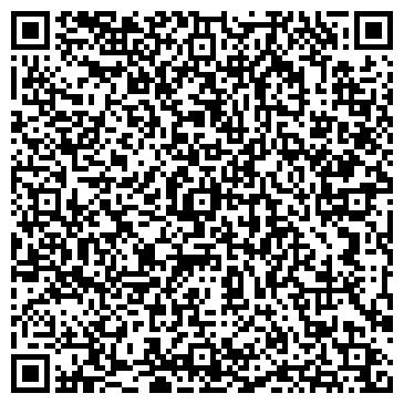 QR-код с контактной информацией организации РАСЧЕТНО-КАССОВЫЙ ЦЕНТР УДОМЛЯ
