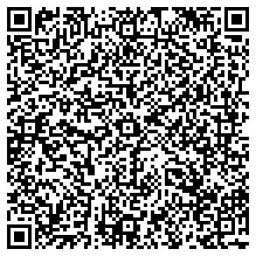 QR-код с контактной информацией организации ДУБОВСКАЯ ГОРОДСКАЯ БОЛЬНИЦА