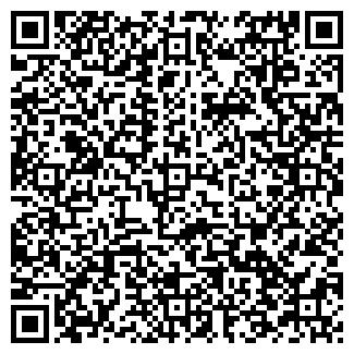 QR-код с контактной информацией организации ОТЧИЗНА ТОО