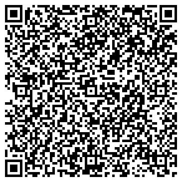 QR-код с контактной информацией организации УЗЛОВСКАЯ СТОМАТОЛОГИЧЕСКАЯ ПОЛИКЛИНИКА