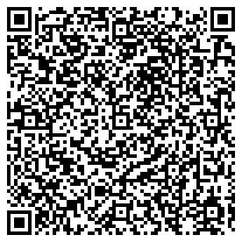 QR-код с контактной информацией организации УНЕЧСКАЯ ПМК № 226