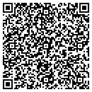 QR-код с контактной информацией организации СМП № 685