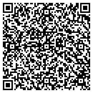 QR-код с контактной информацией организации УНЕЧСКАЯ