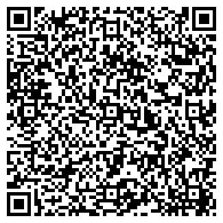 QR-код с контактной информацией организации ИМ. 1 МАЯ КОЛХОЗ