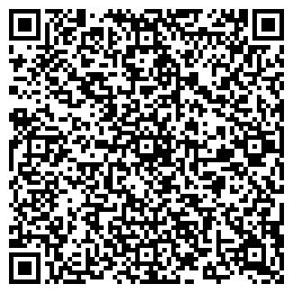 QR-код с контактной информацией организации МУП БЫТОВИК