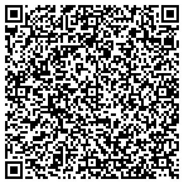 QR-код с контактной информацией организации ООО УСМАНСКАЯ ШВЕЙНАЯ МАНУФАКТУРА