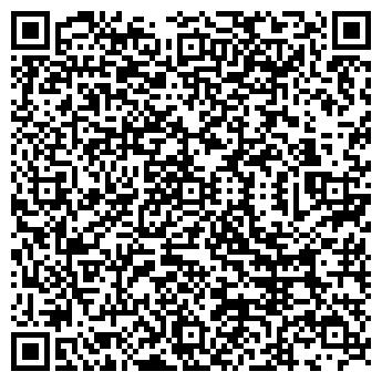 QR-код с контактной информацией организации УЧРЕЖДЕНИЕ ЮУ 323/1