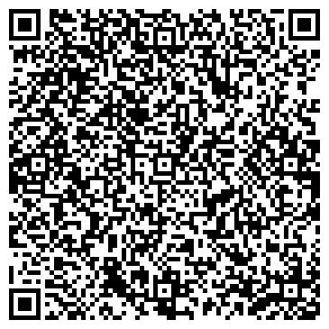 QR-код с контактной информацией организации СЕЛЬСКОХОЗЯЙСТВЕННЫЙ ПРОИЗВОДСТВЕННЫЙ КООПЕРАТИВ ПАШКОВСКИЙ