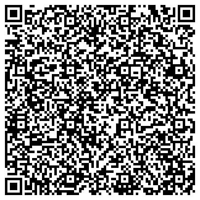 QR-код с контактной информацией организации ХВАСТОВИЧСКОЕ МЕЖОТРАСЛЕВОЕ ПРОИЗВОДСТВЕННОЕ ПРЕДПРИЯТИЕ КОММУНАЛЬНОГО ХОЗЯЙСТВА