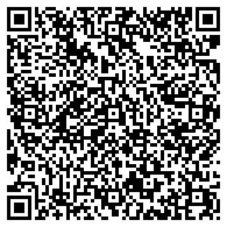 QR-код с контактной информацией организации ХВАСТОВИЧСКОЕ РАЙПО