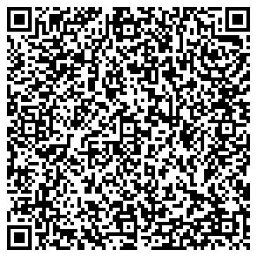 QR-код с контактной информацией организации НАРКОЛОГИЧЕСКИЙ КАБИНЕТ СОВХОЗА ДОН