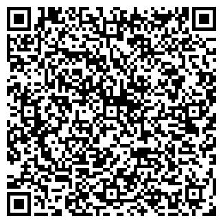 QR-код с контактной информацией организации ТОО КАЗАЧИНСКОЕ