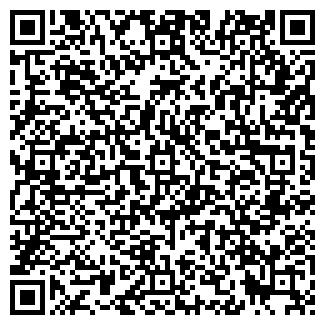 QR-код с контактной информацией организации ПЕЧИНСКИЙ СПК