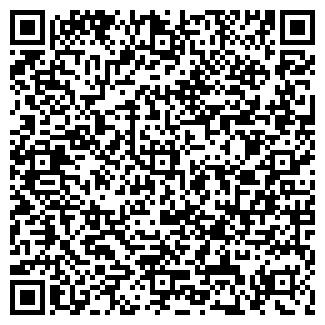 QR-код с контактной информацией организации ТОО ТАРАДЕЕВСКОЕ
