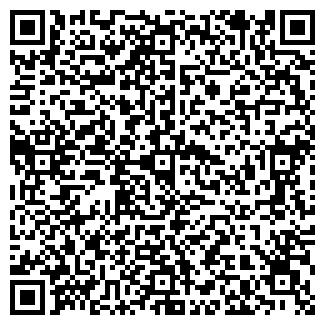 QR-код с контактной информацией организации ТОО КУЛИКОВСКОЕ