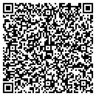 QR-код с контактной информацией организации ТОО РАЙПОЛЬЕ